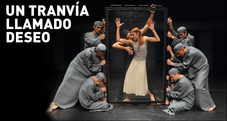 Ballet Contemporáneo del Teatro San Martín